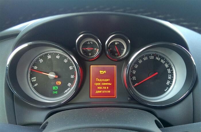 как часто надо менять масло в машине