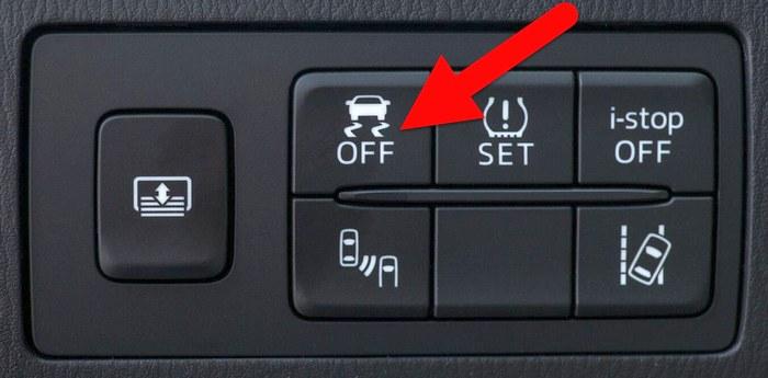 esp что означает на машине