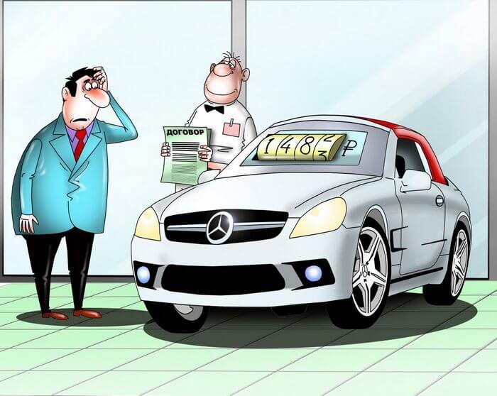 как выбирать подержанный автомобиль