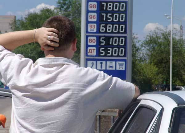 уменьшить расход топлива на автомобиле своими руками