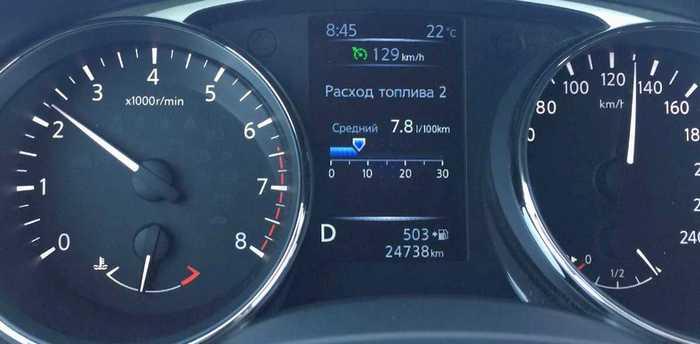 как реально уменьшить расход топлива на авто